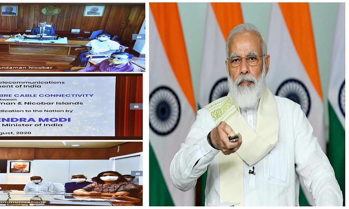 Modi launches submarine cable connectivity to Andaman & Nicobar Islands