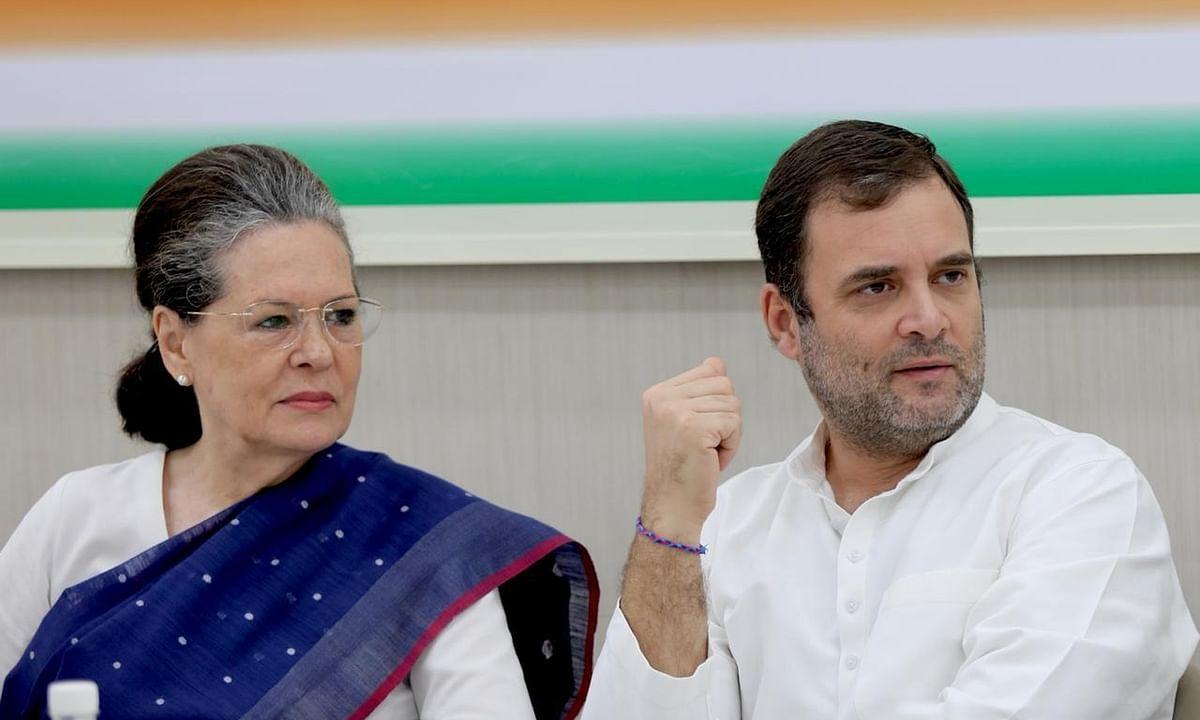 Congress leaders Sonia Gandhi and Rahul Gandhi