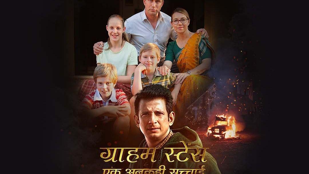 Sharman Joshi-starrer Graham Staines film gets OTT release in Hindi