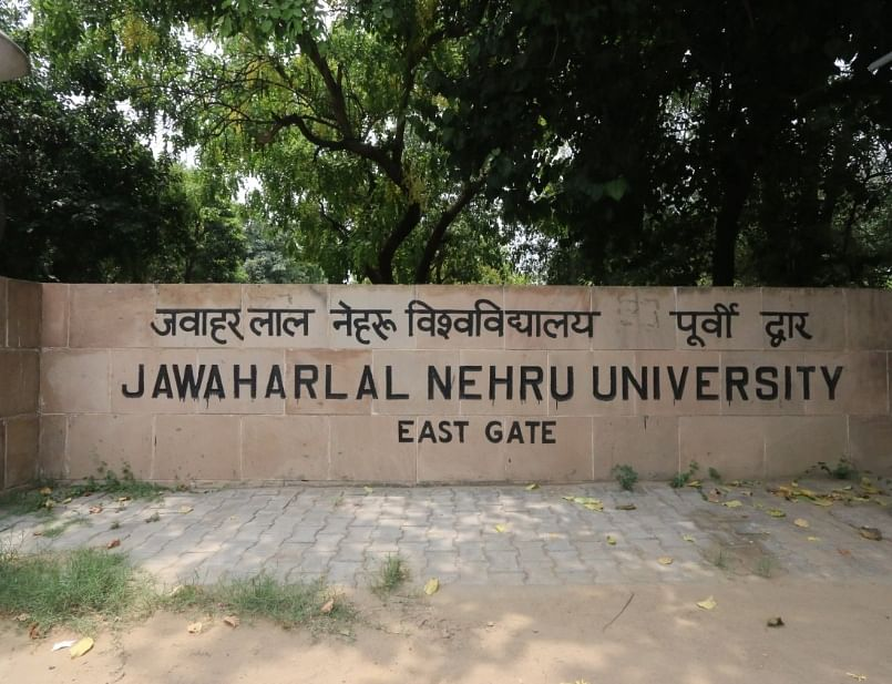 JNU gets funding of Rs 455 crore from HEFA for new academic buildings, hostels, research centres