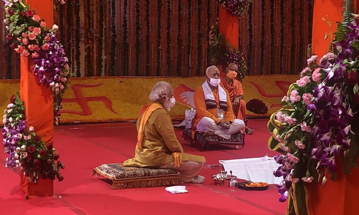 Modi performs 'bhumi pujan' for Ram Temple in Ayodhya