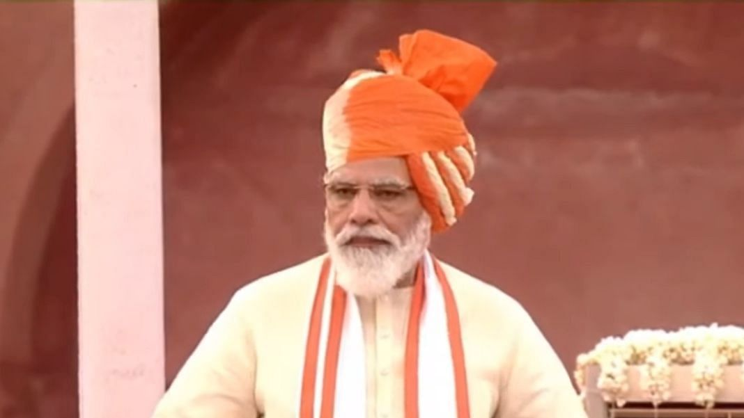 Modi gives call for Aatmanirbhar Bharat from Red Fort