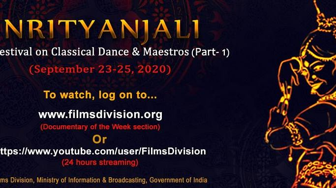 Films Division to hold online film festival on Indian classical dance, maestros from September 23-25