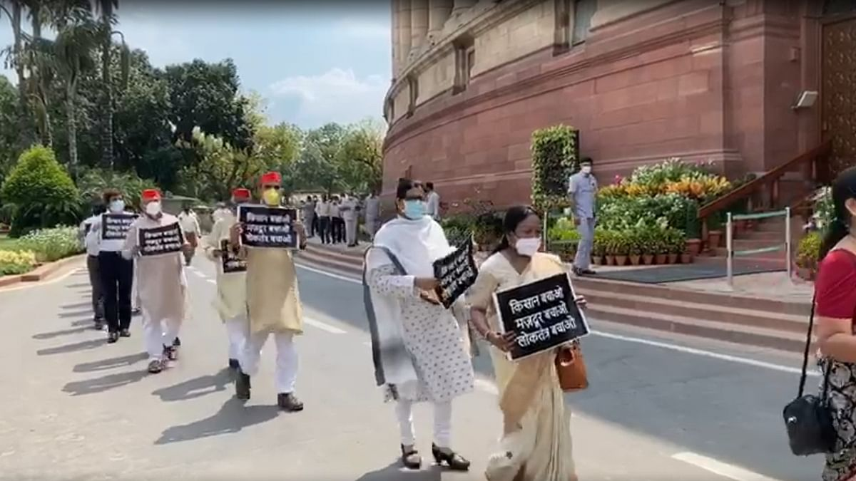 Opposition MPs protest in Parliament complex