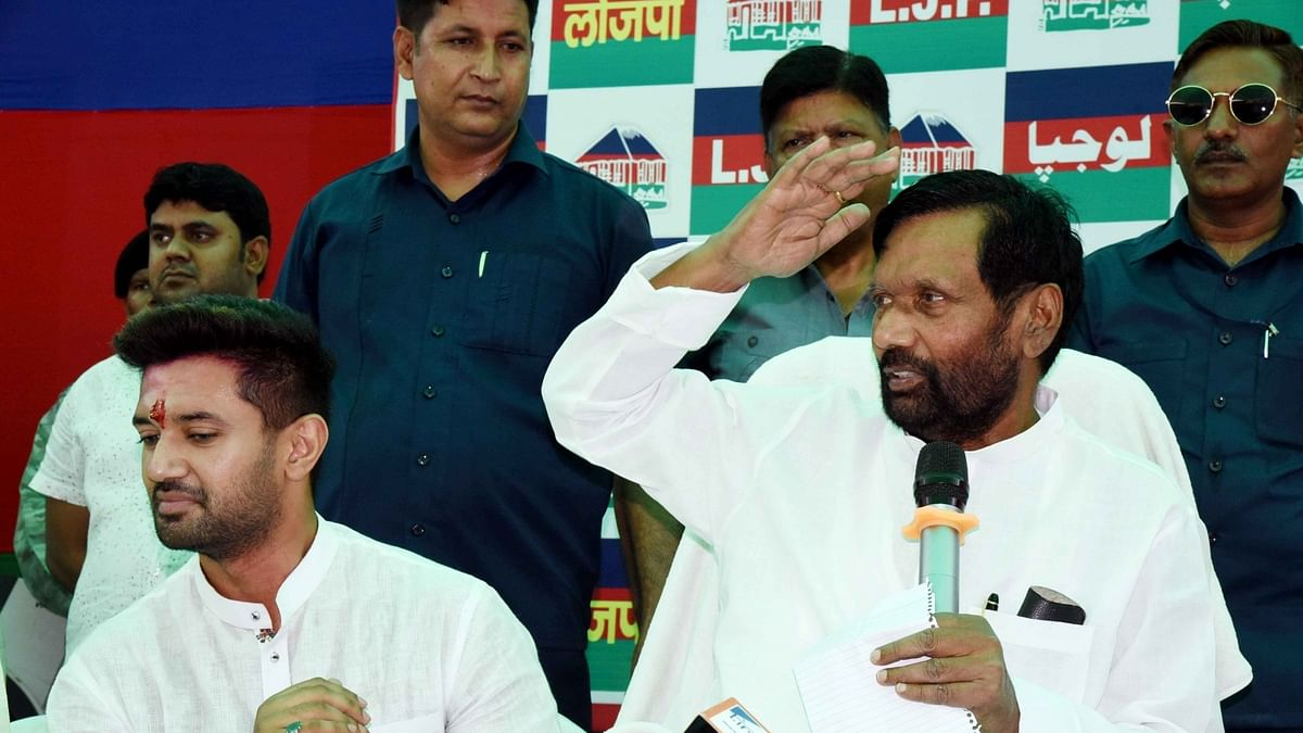 Ram Vilas Paswan undergoes heart surgery in Delhi hospital