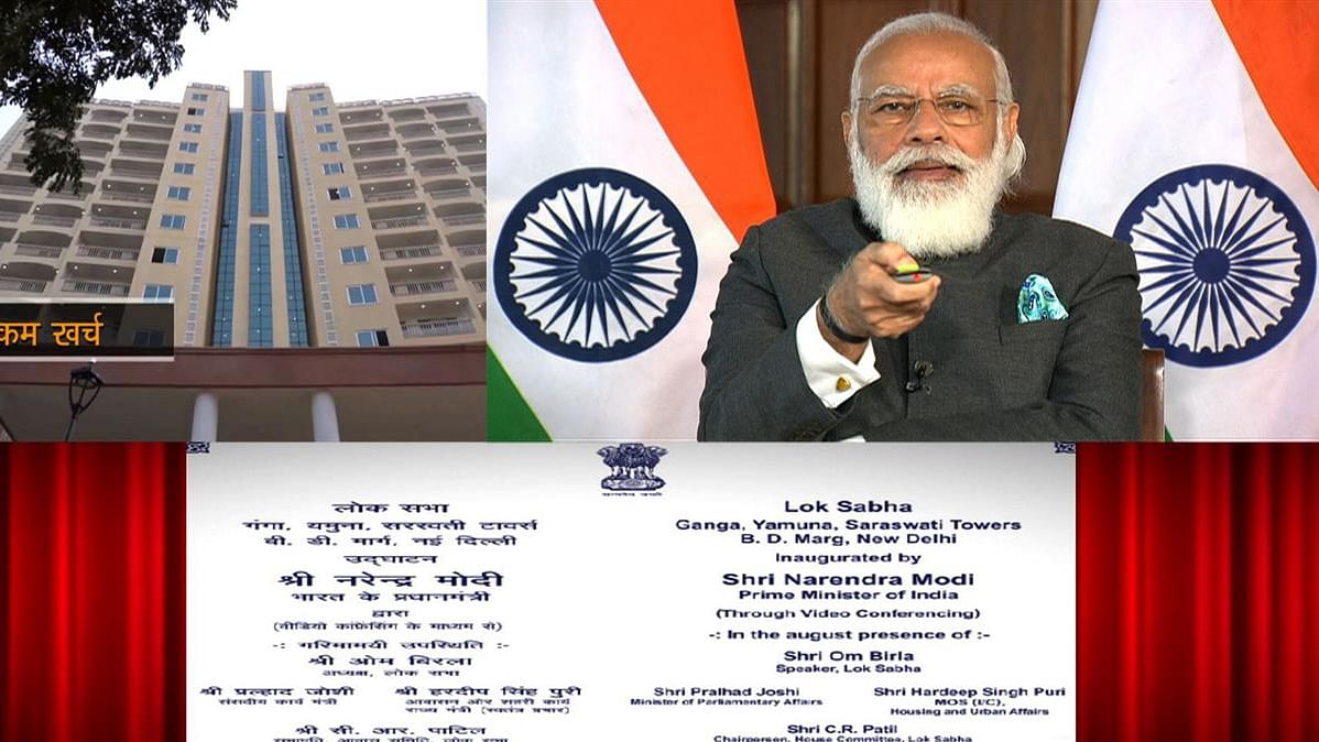 Modi inaugurates multi-storeyed flats for Members of Parliament in Delhi