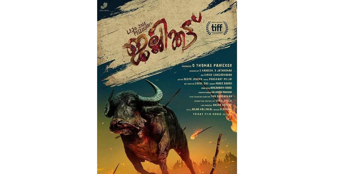 Malayalam movie 'Jallikattu' chosen as Indian entry for Oscars in 2021