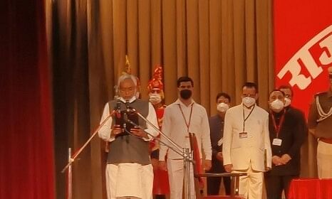 JD-U leader Nitish Kumar taking oath as the Chief Minister of Bihar, in Patna, on November 16, 2020