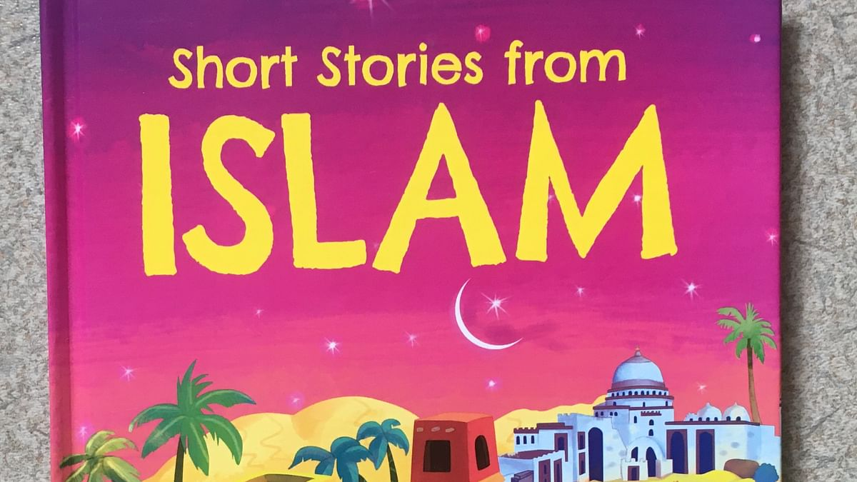 Short stories on basics of Islam for the young generation