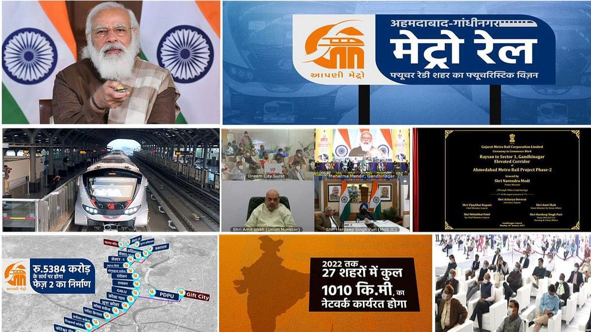 "Modi performs ""bhoomi-poojan"" of Ahmedabad Metro Rail Project Phase-II and Surat Metro Rail"