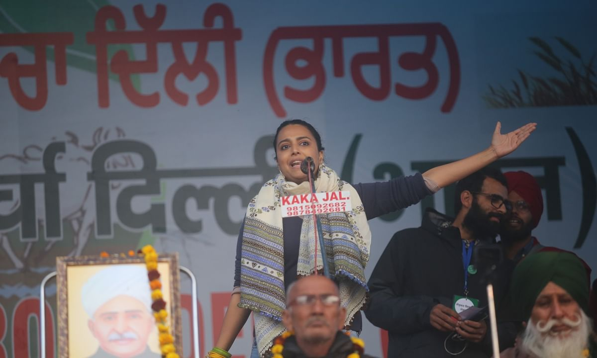 Actress Swara Bhaskar addressing a gathering of farmers during their protest against the Centre's three new contentious farm laws; at Tikri on Delhi's border, on January 9, 2021.