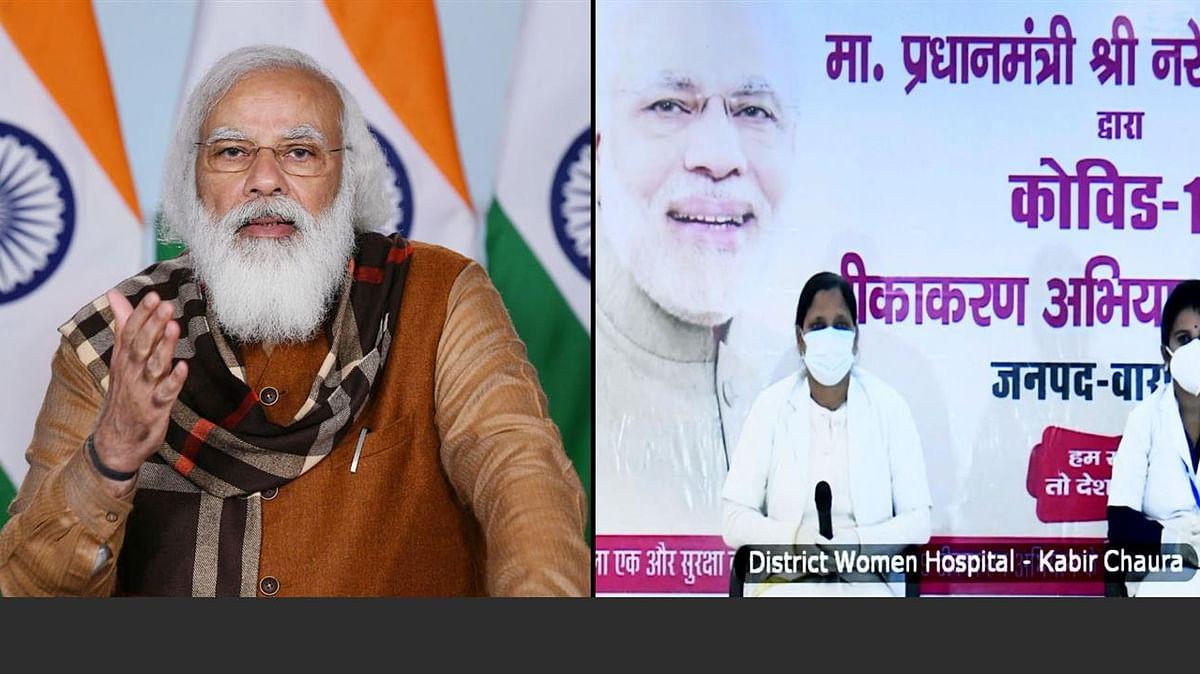 Modi interacts with beneficiaries, vaccinators during COVID vaccination drive in Varanasi