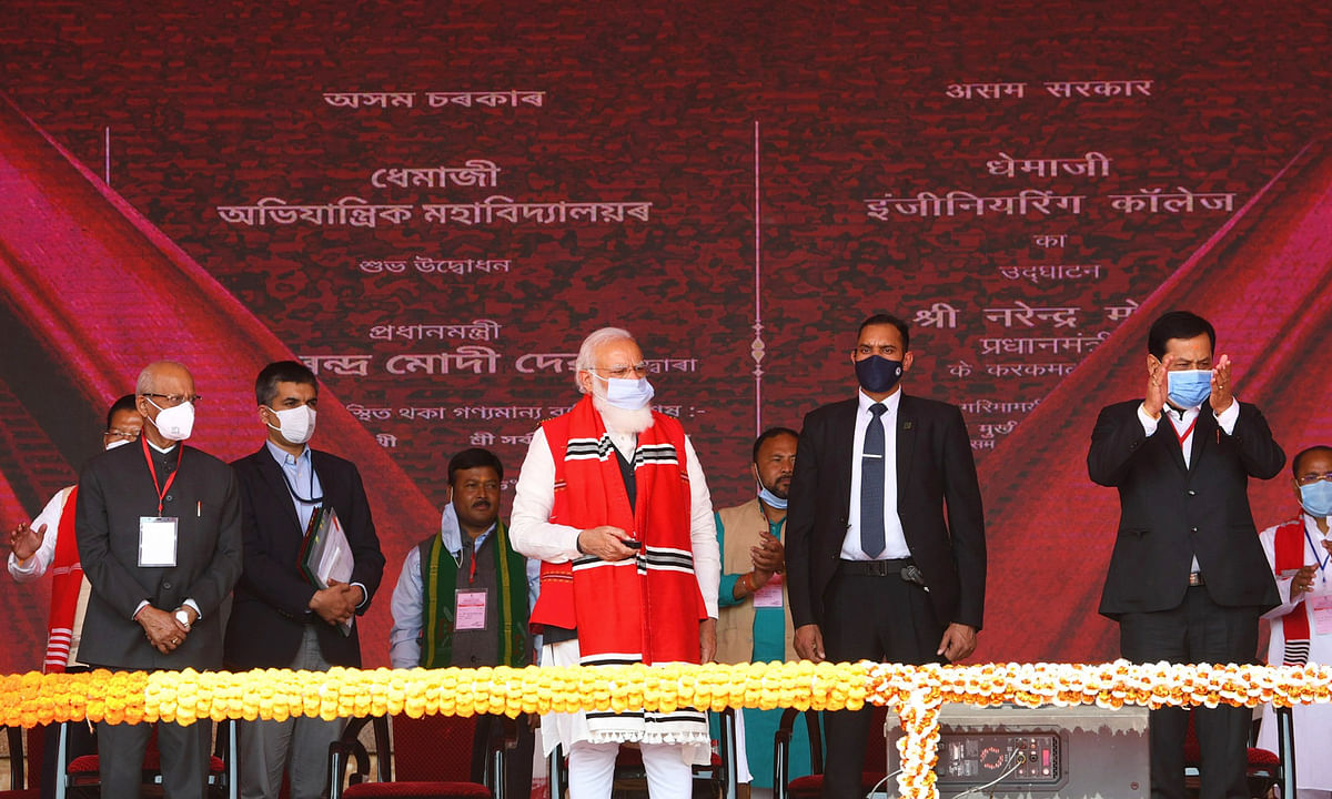 Prime Minister Narendra Modi launching various oil & gas projects and engineering colleges in Assam on February 22, 2021.
