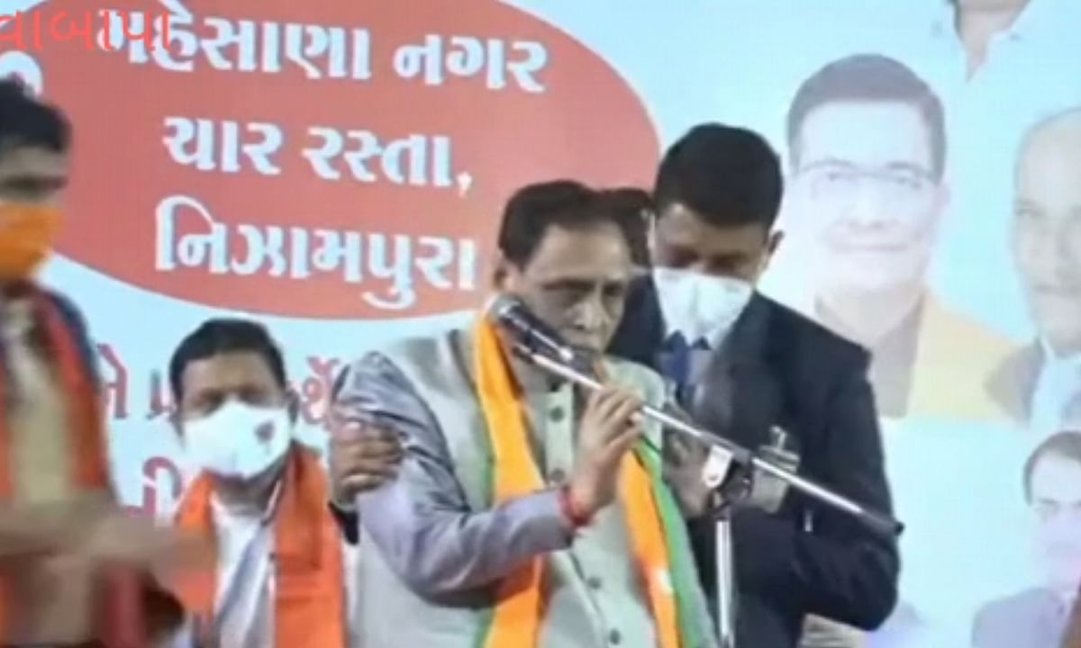 Gujarat Chief Minister Vijay Rupani at a public meeting in Vadodara, during which he collapsed on stage, on February 14, 2021.