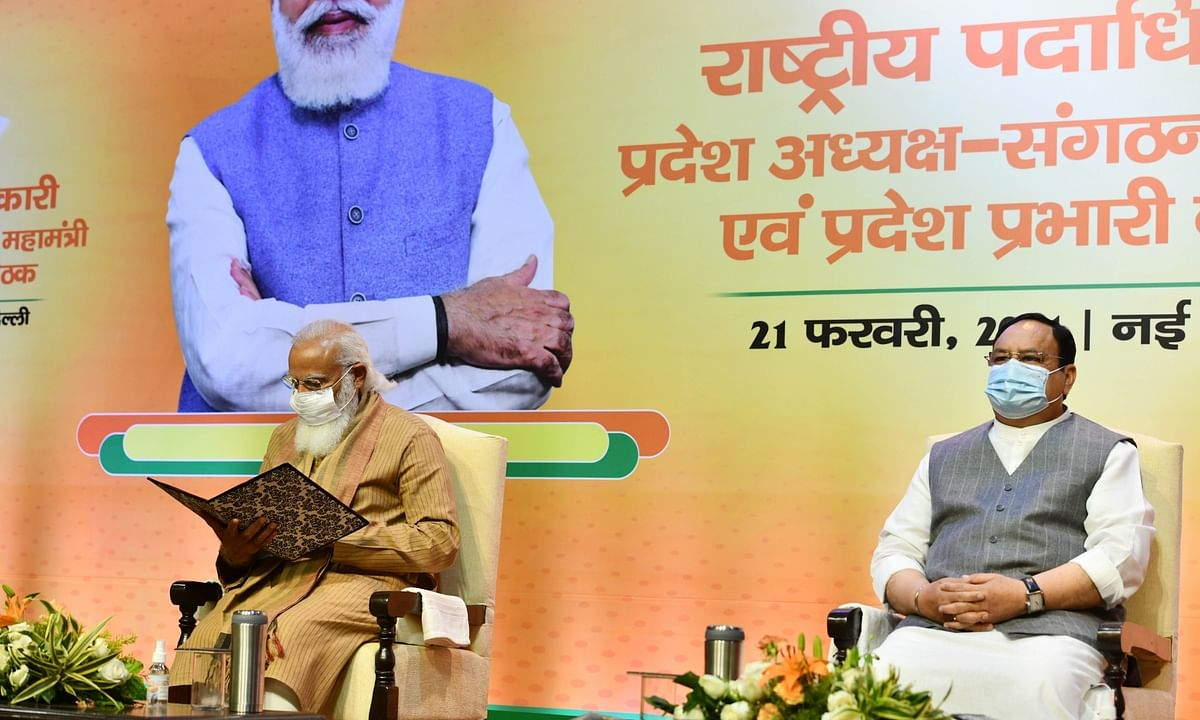 Prime Minister Narendra Modi at a meeting of the BJP national office-bearers in New Delhi on February 21, 2021.