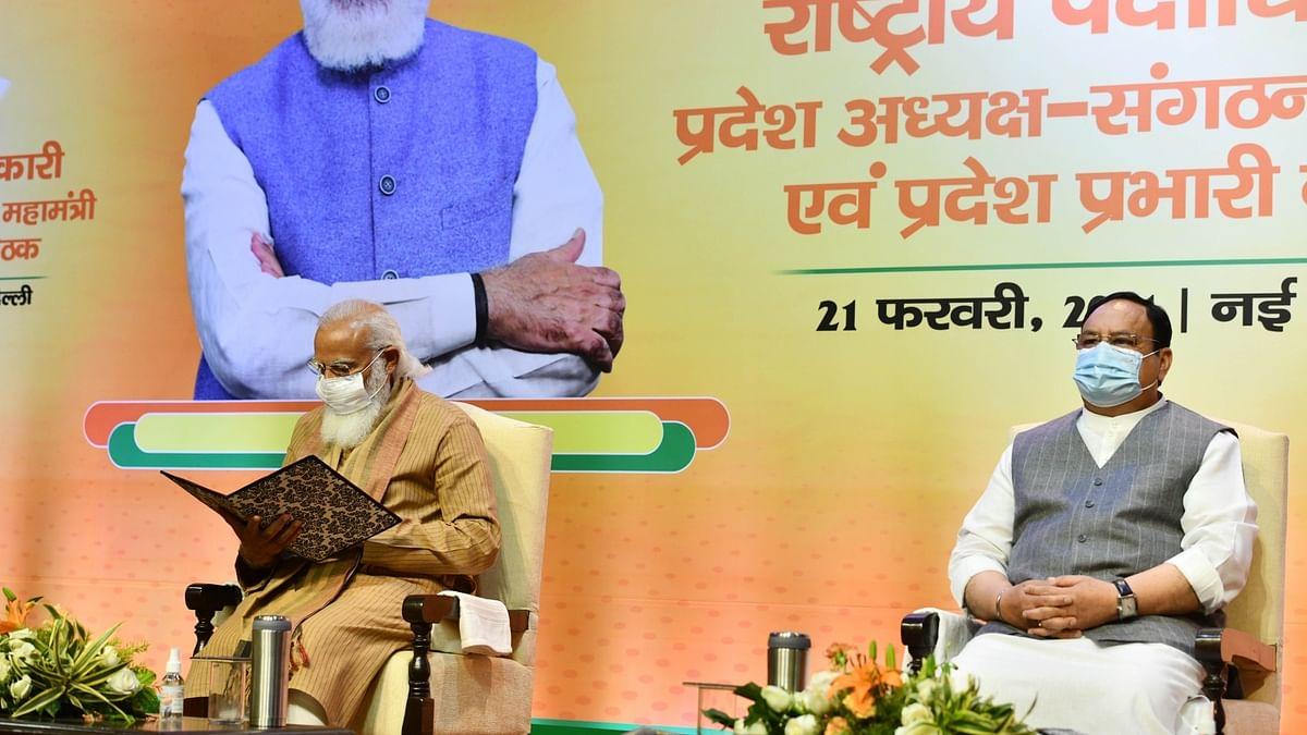 Modi asks party workers to work for 'Sabka Sath, Sabka Vikas'