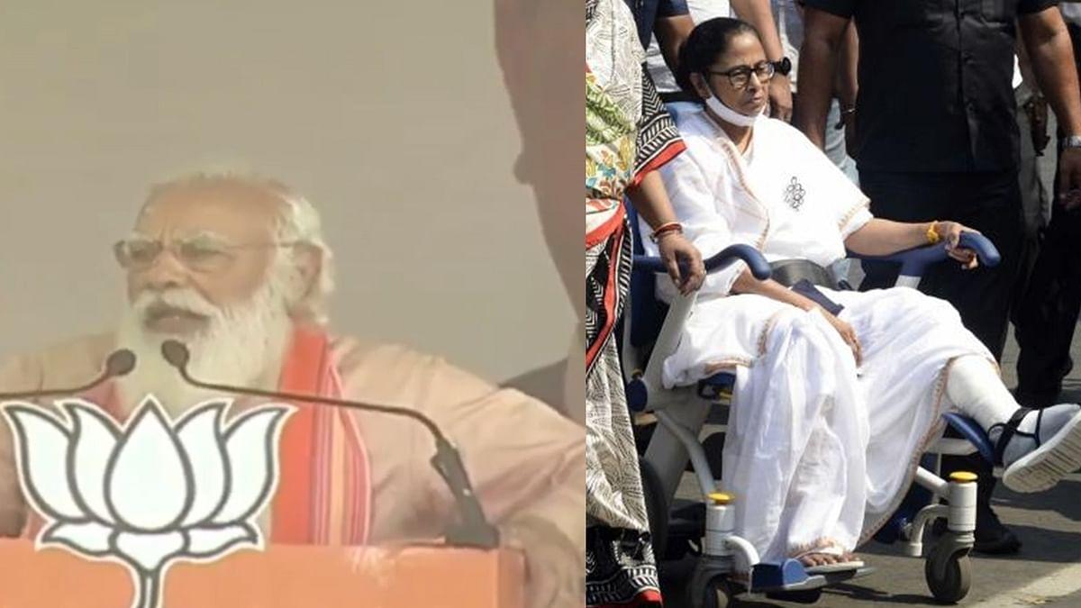 Prime Minister Narendra Modi and West Bengal Chief Minister Mamata Banerjee.