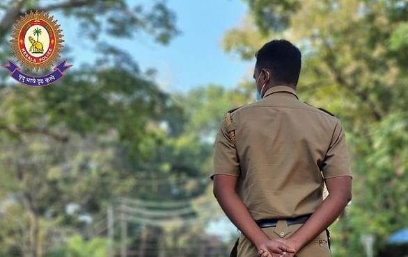 Kerala police begin probe into Thrissur bank loan fraud case