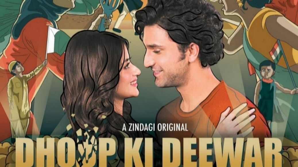 Dhoop Ki Deewar: emotional tale of grief and loss binding people from India and Pakistan
