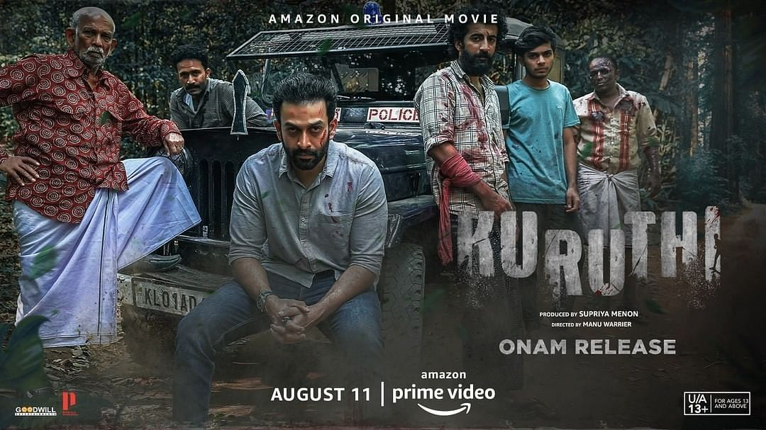 Prithviraj gives a glimpse of cold revenge with trailer of 'Kuruthi'
