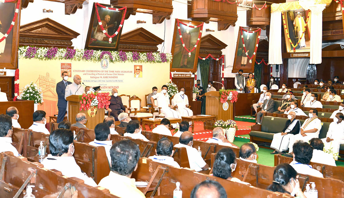 Kovind attends commemoration of 100th year of Madras Legislative Council in Chennai