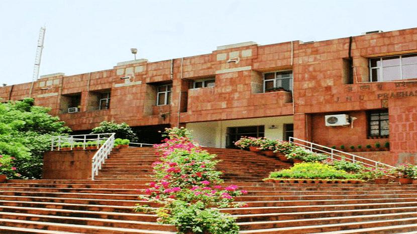 JNU to set up medical college, attached hospital