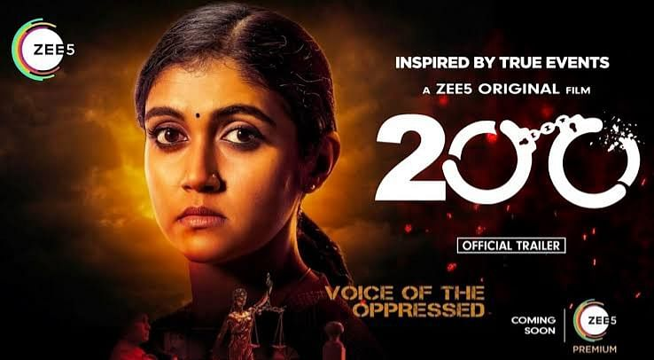 200 Halla Ho: A thought-provoking tale highlighting need to address inequalities in society