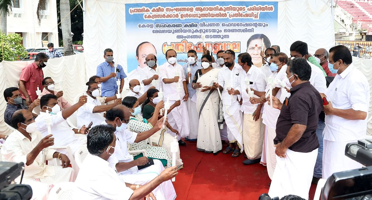 Left, Congress hold joint protest in Kerala against milk co-op tax
