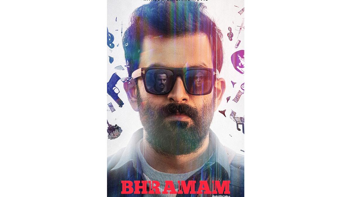 Prithviraj Sukumaran's 'Brahmam' to release digitally