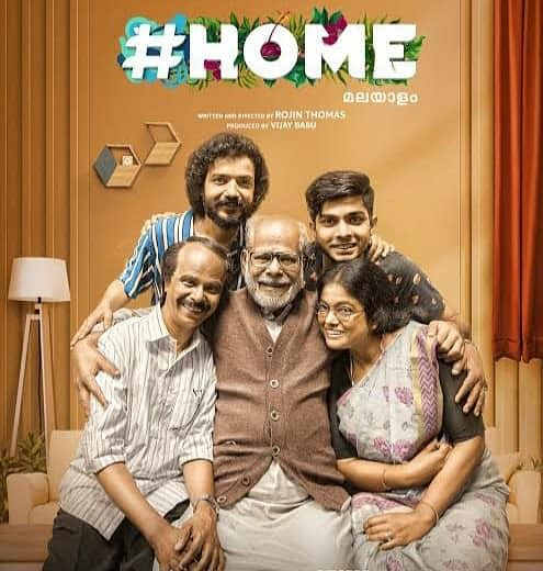 Malayalam hit '#Home' to be remade in Hindi