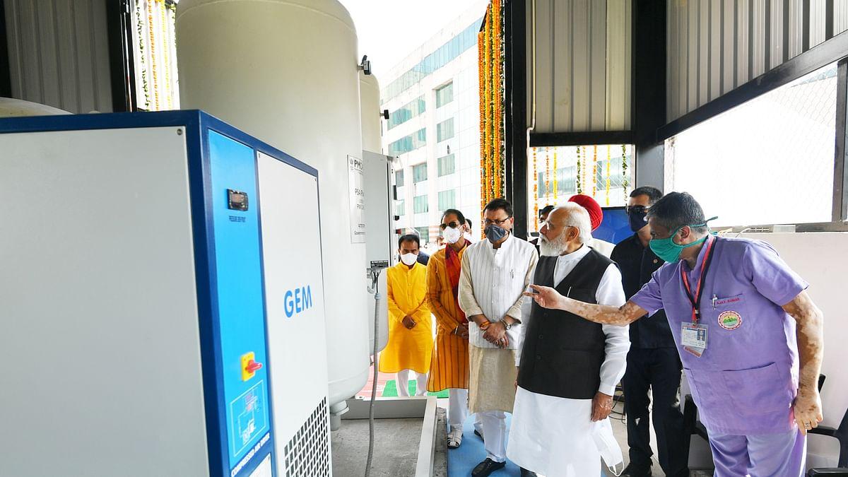 Modi dedicates to the nation 35 PSA Oxygen Plants across 35 States and UTs