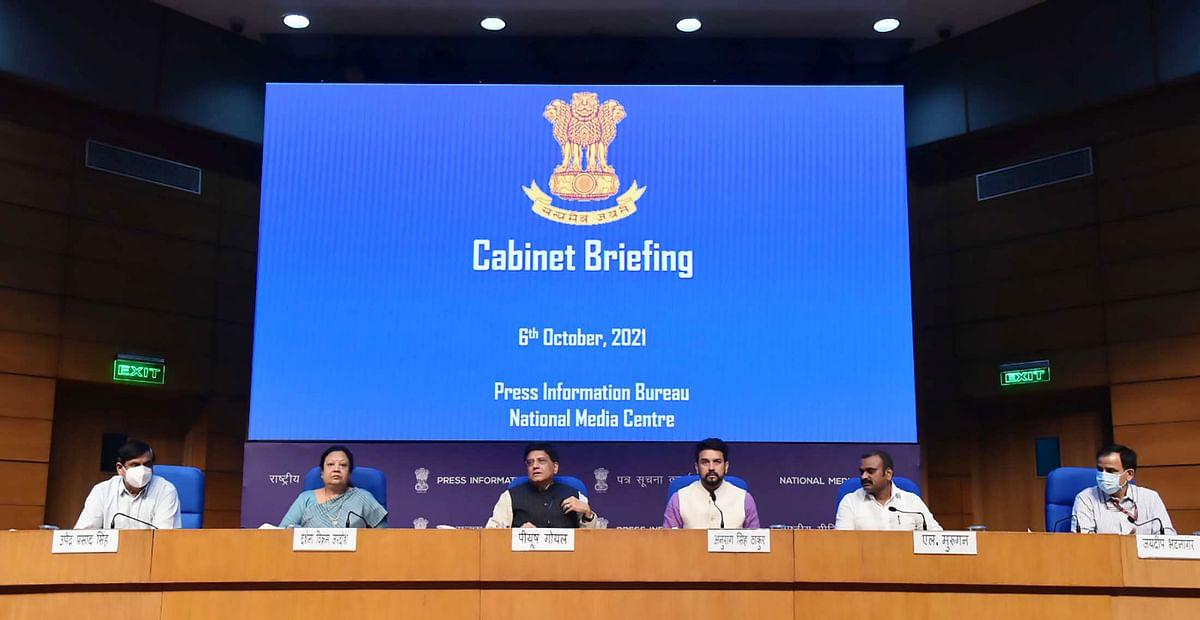 Govt. approves setting up of 7 Mega Integrated Textile Region and Apparel Parks