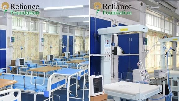 Reliance Foundation's 230-bed Paediatric Covid Hospital at Jamnagar inaugurated