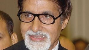 Amitabh Bachchan gears up to resume KBC shoot