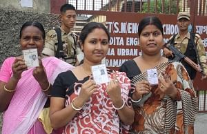 Women voters showing voter IDs and indelible ink marks on their fingers after casting their votes during the first phase of West Bengal assembly polls in Siliguri on April 18, 2011. UNI PHOTO