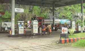 Petrol, diesel prices fall again after day's break