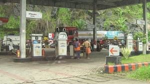 File photo of a petrol pump