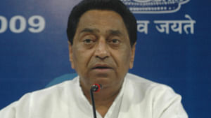 Kamal Nath resigns ahead of trust vote in Assembly