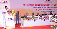 Union Minister for Petroleum & Natural Gas M. Veerappa Moily speaking at the dedication of India's first Styrene Butadiene Rubber Plant to the mation, at Panipat, Haryana on November 29, 2013.