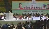 A view of the Talkatora Stadium in New Delhi where the All India Congress Committee held a meeting on January 17, 2014.