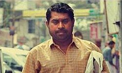 Suraj Venjaramoodu in a still from the film Perariyathavar