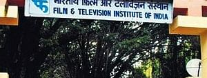 A view of the Film and Television Institute of India, Pune