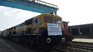 APM Terminals Pipavav receives inaugural container train service from Rail Container Terminal, Vadodara