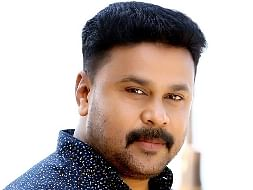 Malayalam film actor Dileep