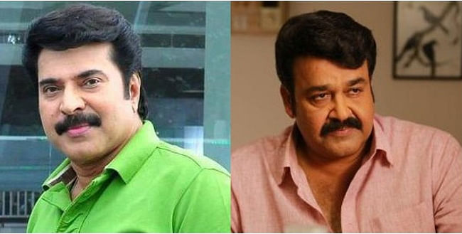 Mammotty and Mohanlal