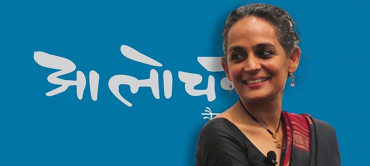 टेलीग्राफ और मुंबई मिरर ने इस तरह बाबरी विध्वंस के फैसले को किया प्रकाशित