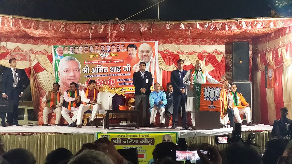 Amit Shah speaks from the stage in Delhi's Babarpur.