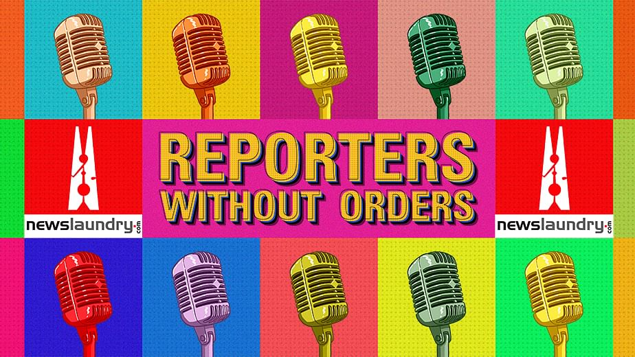 Reporters Without Orders Ep 120: Mental health, India-China conflict, and more