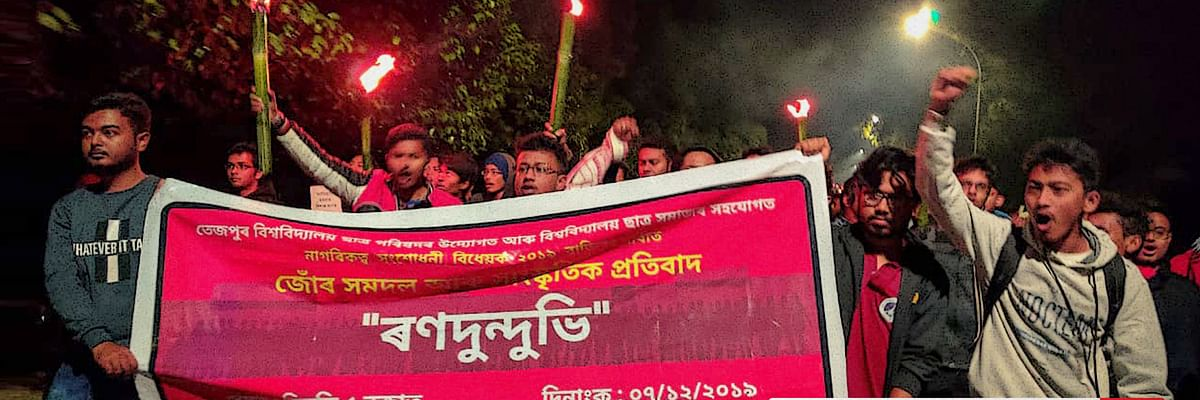 Not just in Jamia and JNU, students across India are protesting against citizenship law