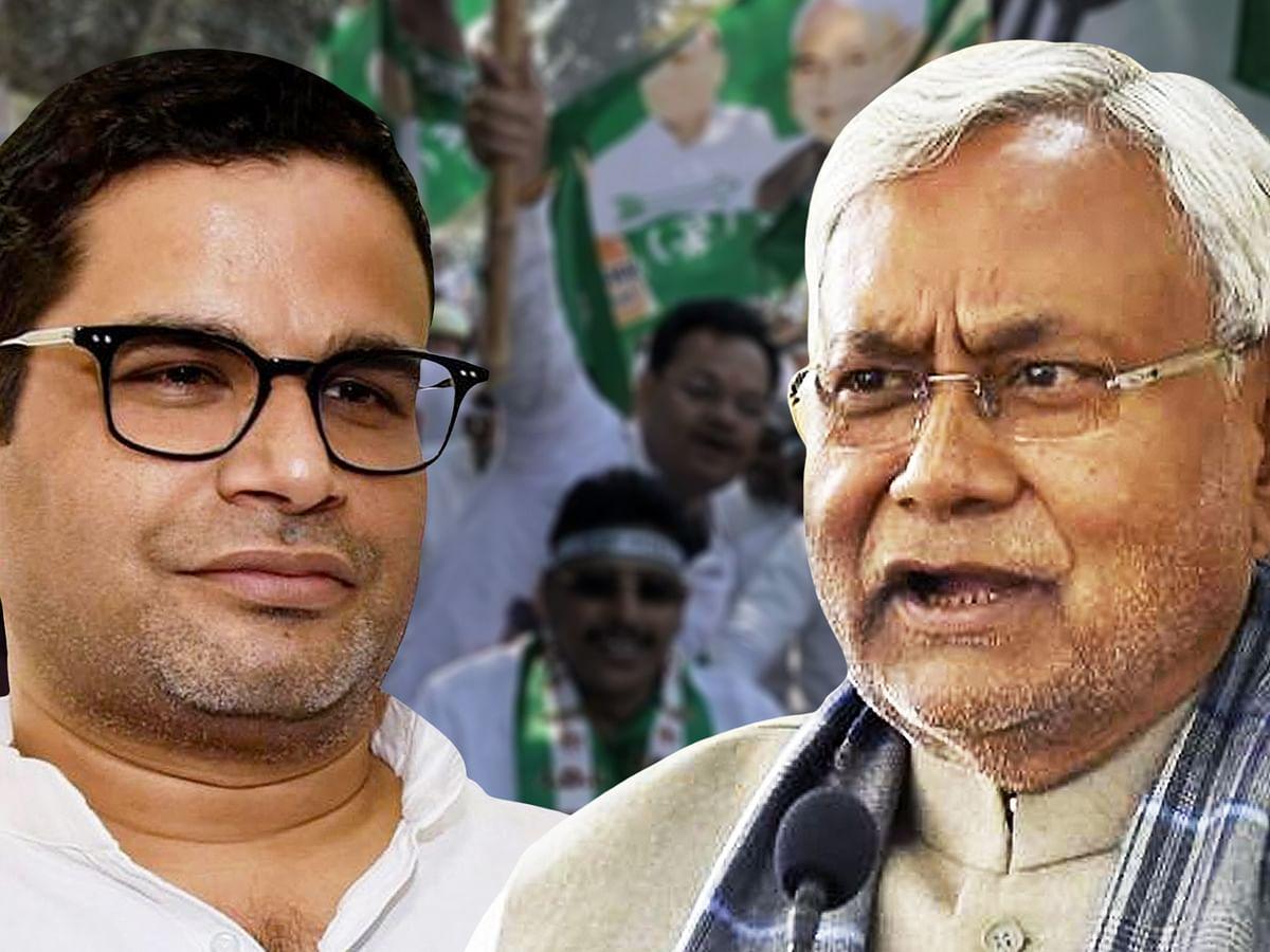 Prashant Kishor lost JDU's turf war. That's why he's gone